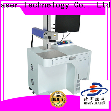 Qingyu laser marking machine supplier supplier for electronic
