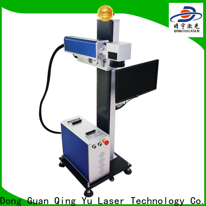 Qingyu best laser marking machines series for food