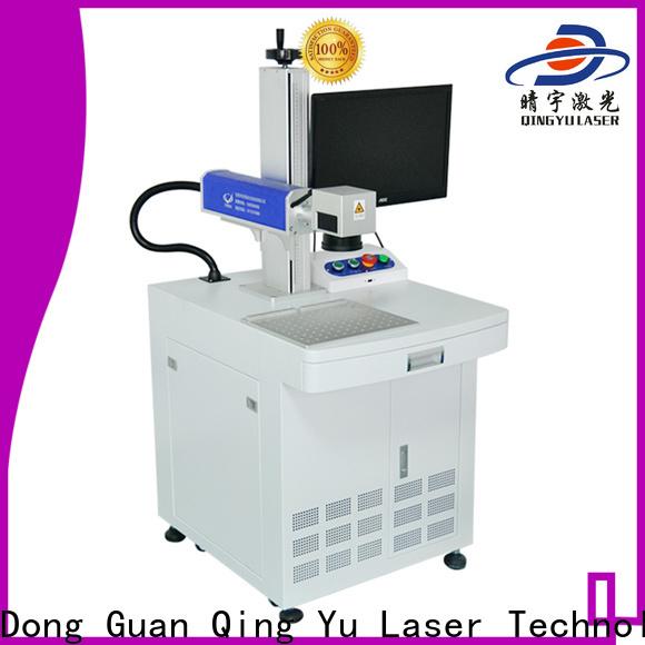 Qingyu laser marking machine supplier manufacturer for leather