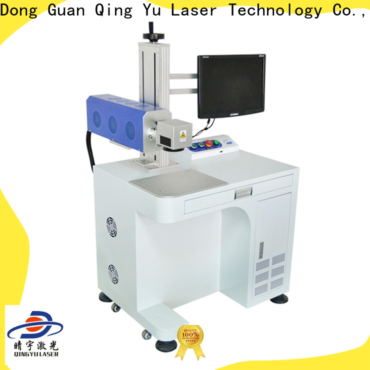 Qingyu portable laser marking machine cost series for leather