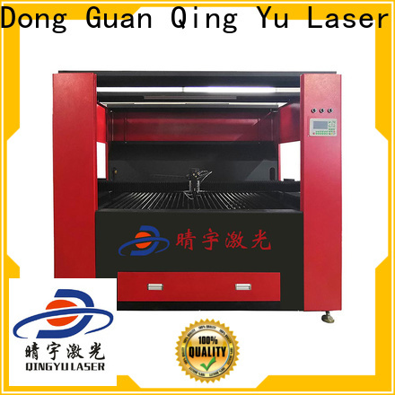 Qingyu laser cutting machine promotion for paper