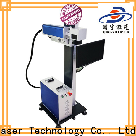 Qingyu portable LCD laser repair machine supplier for cloth