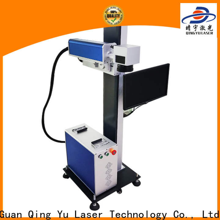 portable laser marking equipment manufacturer for leather