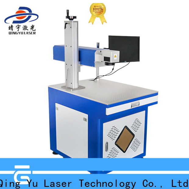 Qingyu stable laser marking machine cost customized for electronic