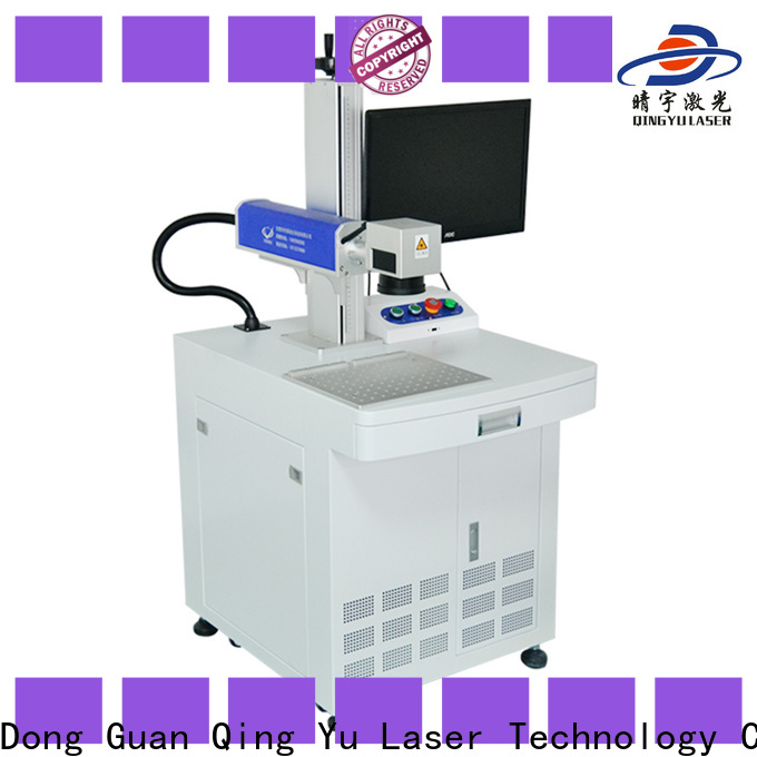 Qingyu best laser marking machines manufacturer for leather