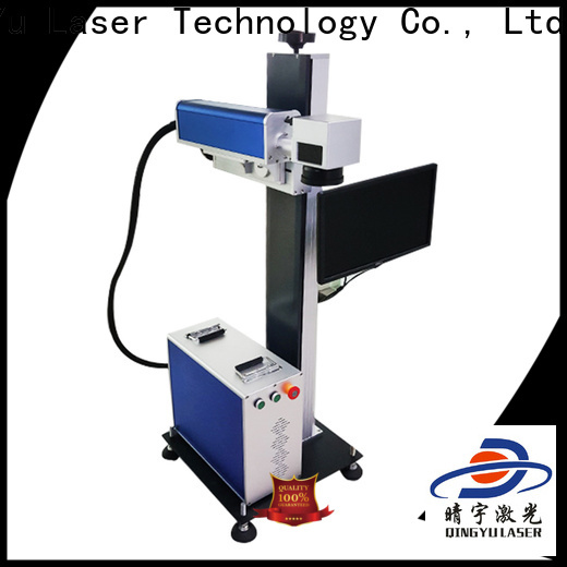 Qingyu laser marking machine cost series for leather