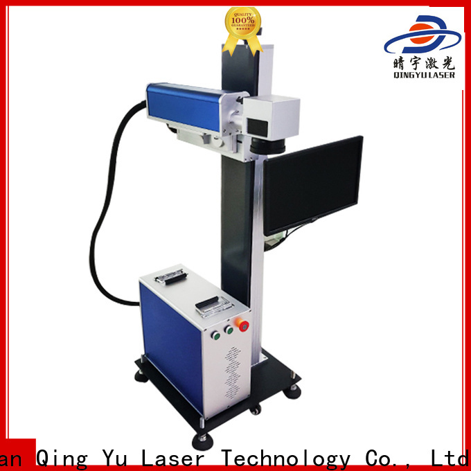 Qingyu portable LCD laser repair machine customized for electronic