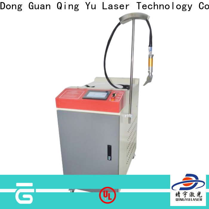 Qingyu laser welder low energy consumption for large workpieces