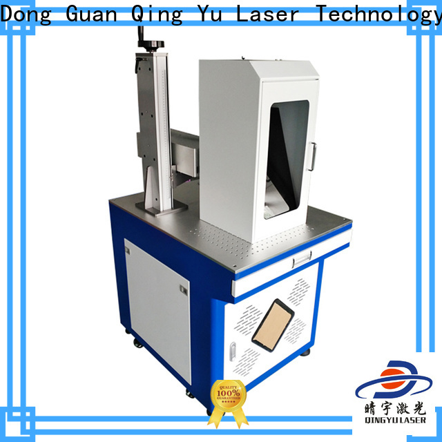 Qingyu laser marking machine customized for cloth