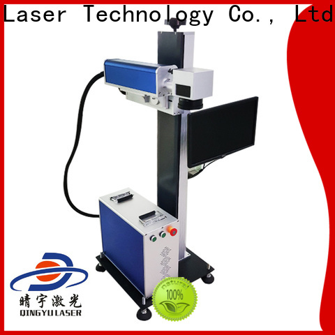 Qingyu high speed laser marking machine cost supplier for cloth