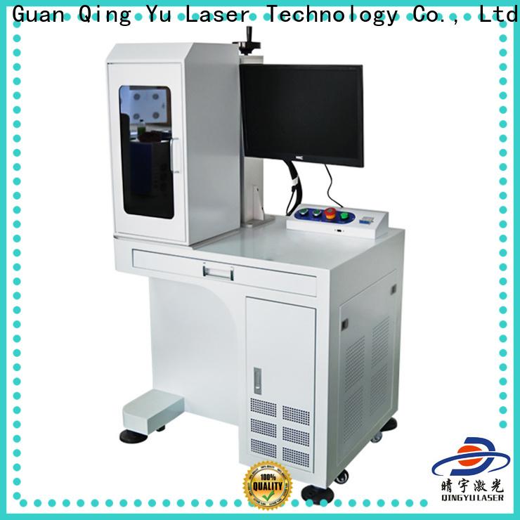 Qingyu laser marking companies customized for electronic