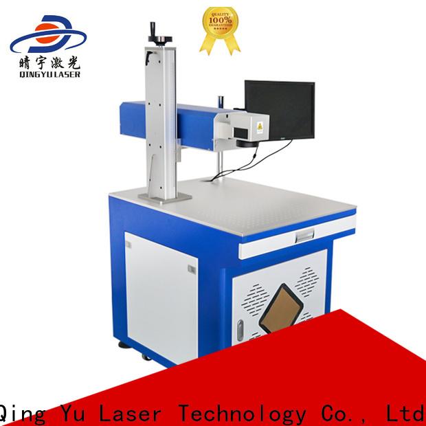 Qingyu laser marking equipment manufacturer for meter