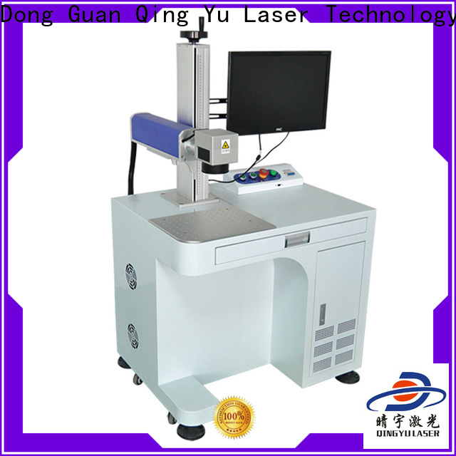 Qingyu portable laser marking companies customized for electronic