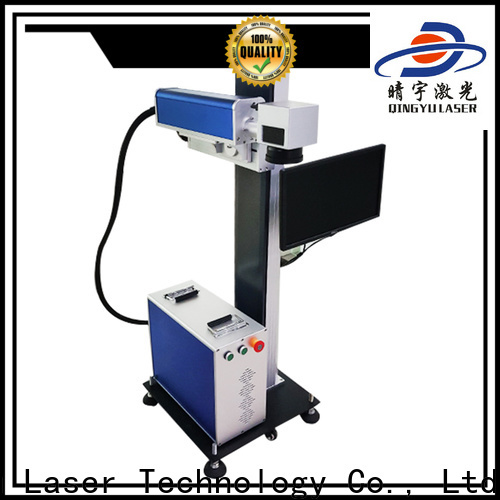 Qingyu portable laser marking machine cost series for electronic
