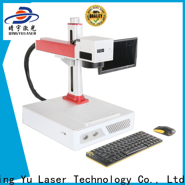 Qingyu best laser marking machines series for leather