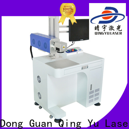 high speed affordable laser marking machine manufacturer for leather