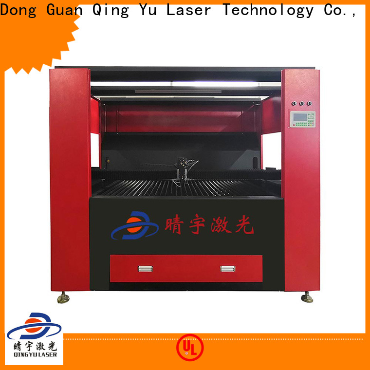 Qingyu high speed laser engraving machine promotion for leather