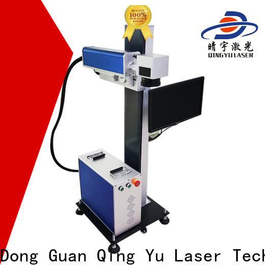 Qingyu laser marker supplier for food