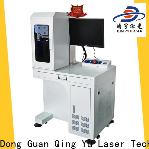 Qingyu laser marking machine manufacturer for meter