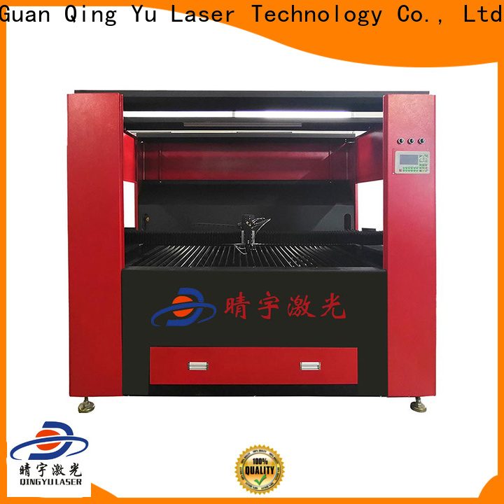 Qingyu laser cutter manufacturer for wood