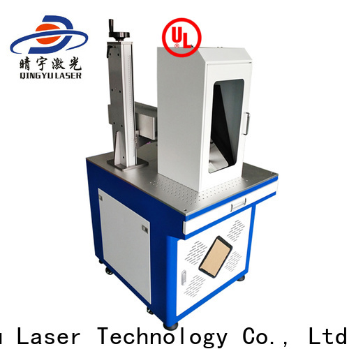 Qingyu marking machine series for leather