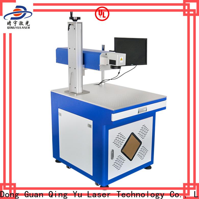 Qingyu laser marking machine manufacturer for leather