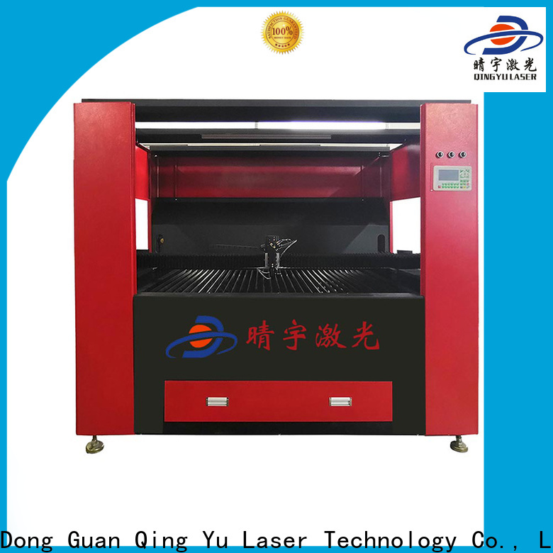 Qingyu stable laser engraver factory price for cards