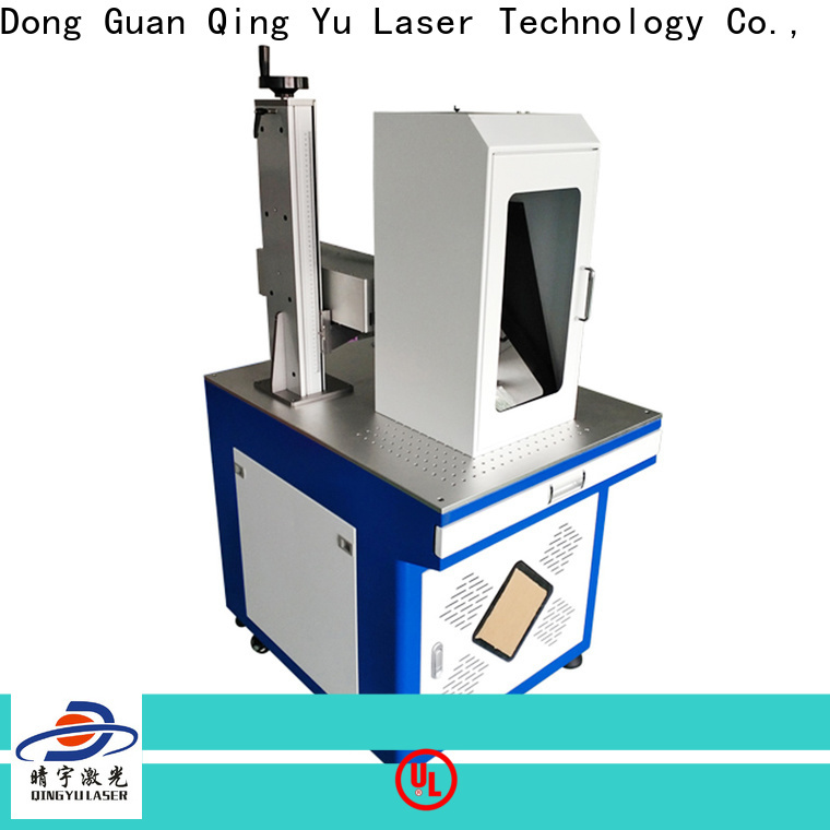 Qingyu high speed best laser marking machines customized for food
