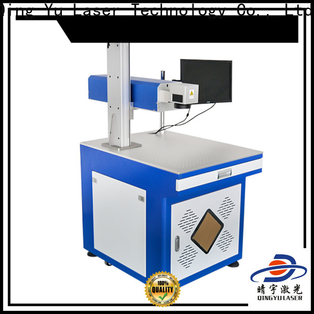 Qingyu laser marking equipment series for cloth