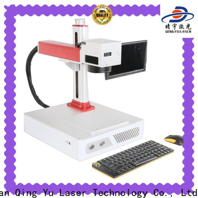 Qingyu portable laser marking machine manufacturer for cloth