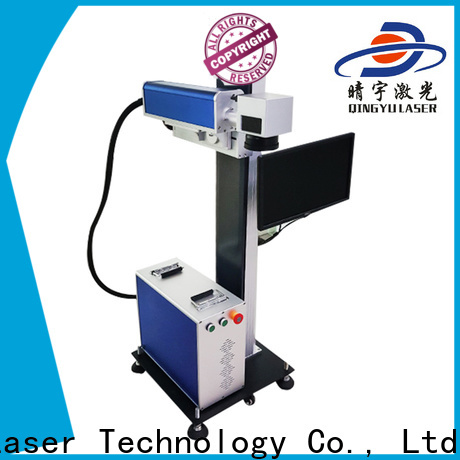 Qingyu laser marking machine customized for electronic