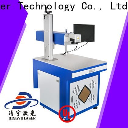 Qingyu stable laser marker series for electronic