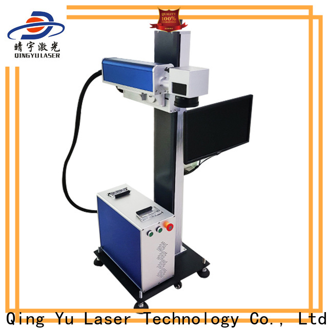 portable laser marking equipment series for electronic