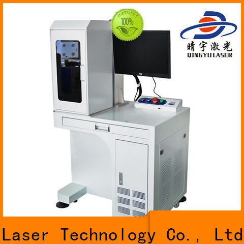 Qingyu portable affordable laser marking machine series for leather