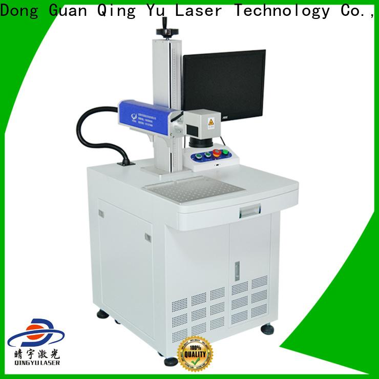 Qingyu laser marker supplier for cloth