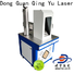 Qingyu stable laser marker series for food