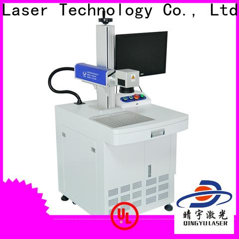 Qingyu laser marking companies manufacturer for leather
