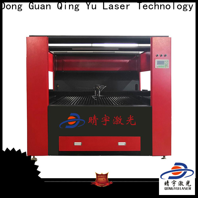 Qingyu high speed laser engraver factory price for cards