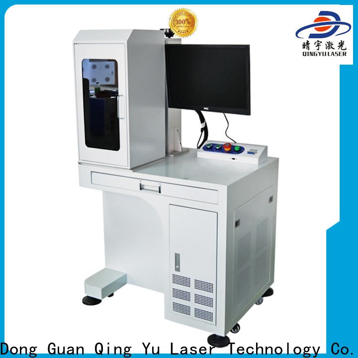 Qingyu laser marker manufacturer for leather