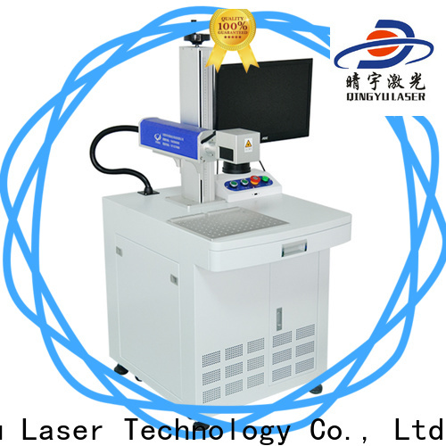 Qingyu affordable laser marking machine customized for leather