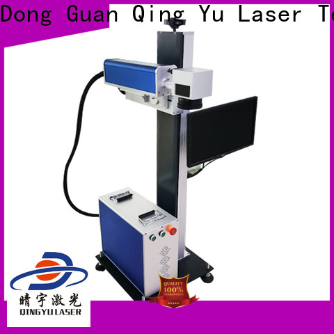 Qingyu stable laser marking machine cost manufacturer for cloth