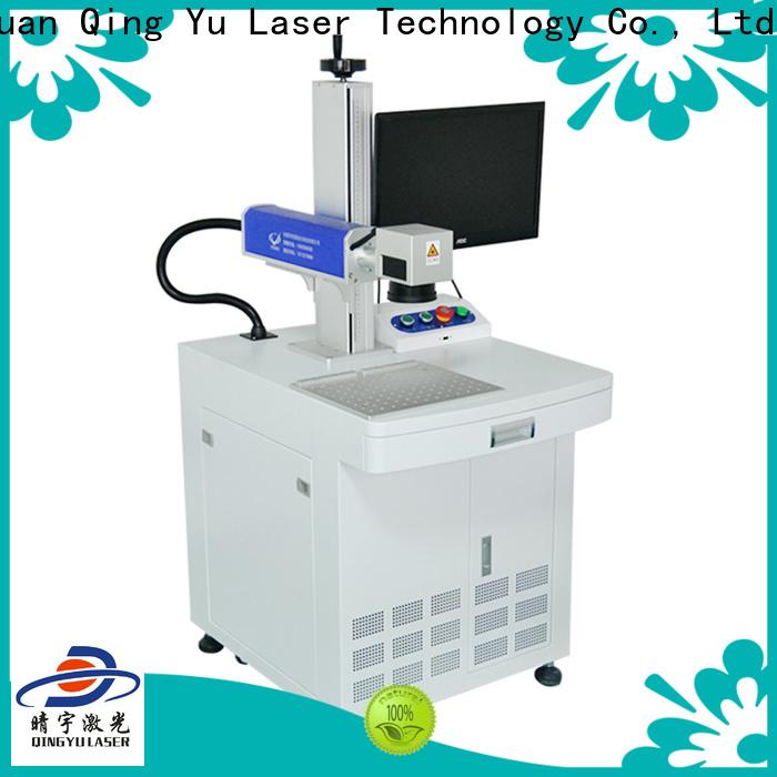 Qingyu high speed affordable laser marking machine manufacturer for leather