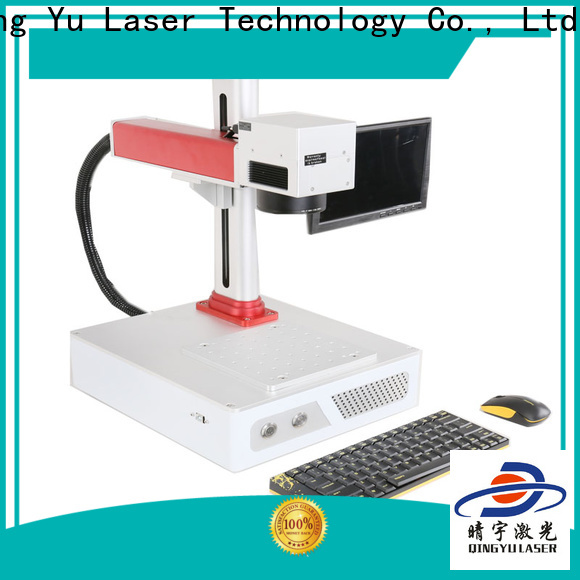 high speed laser marking machine customized for food