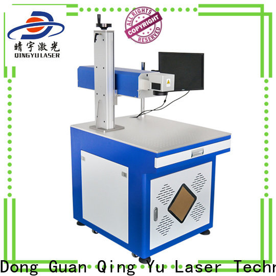 Qingyu high precise laser marking machine manufacturer for cloth