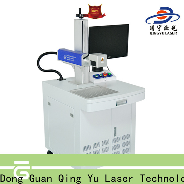 Qingyu high precise laser marking equipment customized for leather