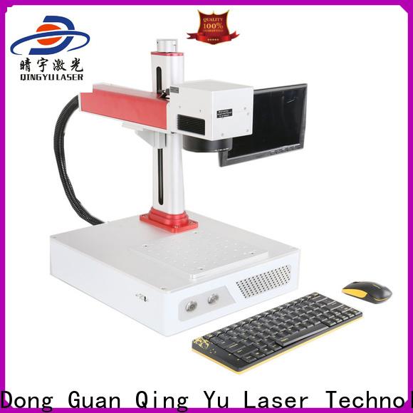 Qingyu laser marking machine supplier customized for beverage
