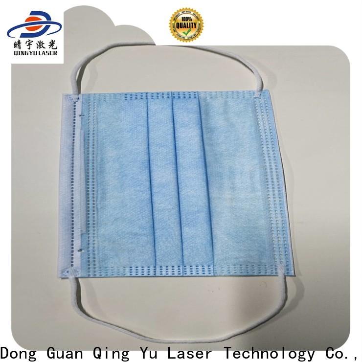 Qingyu