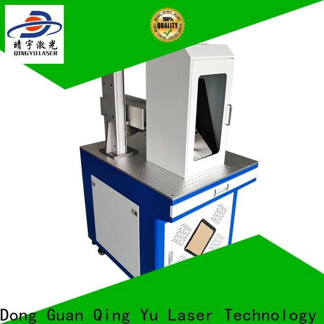 Qingyu high speed laser marking machine series for leather