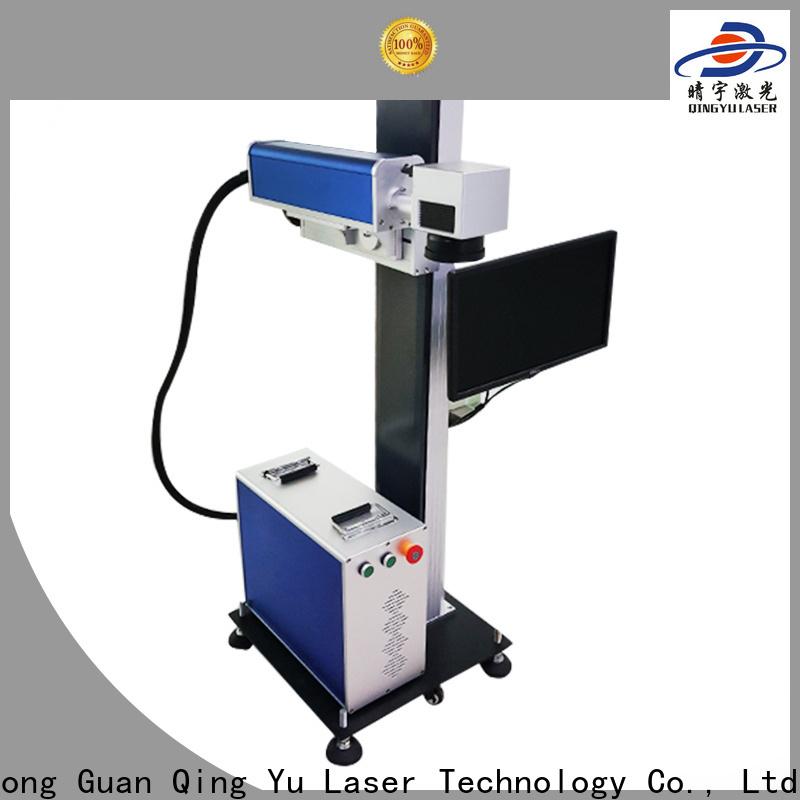 high speed laser marker series for meter