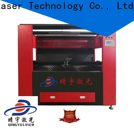 Qingyu laser engraver factory price for rubber